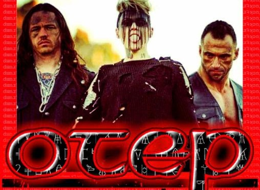 "OTEP Announces ""The Resistance"" World Tour"