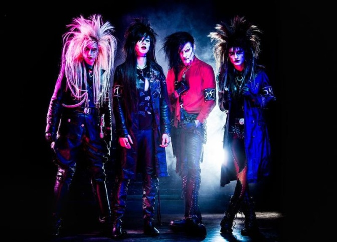 """Shock Rockers SALEMS LOTT Reveal Anime-Style Music Video for Dystopian Track, """"Enigma"""""""