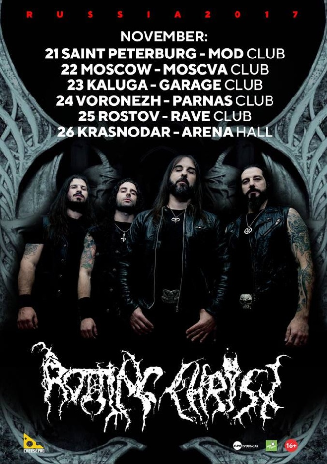 Rotting Christ embark on tour in Russia
