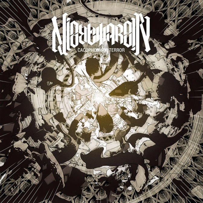 Nightmarer reveal first song and album details of forthcoming debut
