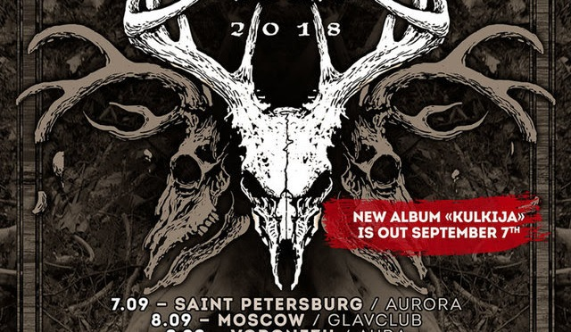 "KORPIKLAANI – announce new studio album ""Kulkija"" & Russian release tour!"