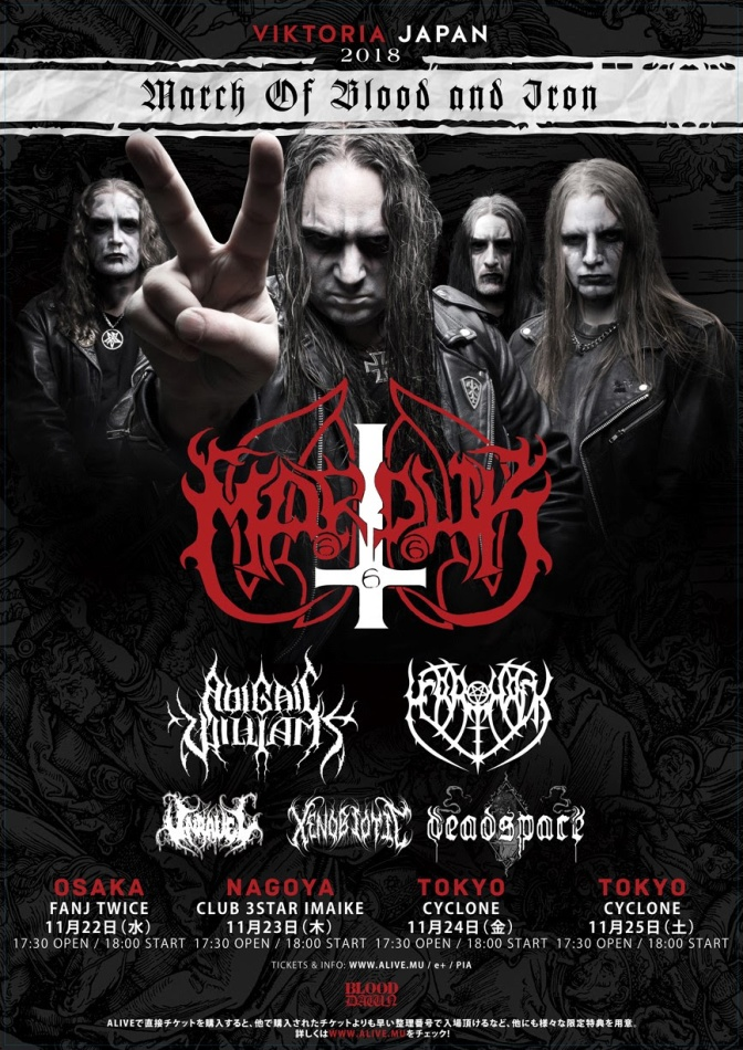 MERRIMACK Announce Japanese Tour Dates with MARDUK