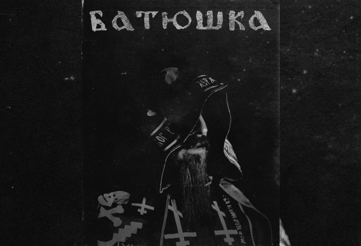 "EXCLUSIVE INTERVIEW: Krzysztof Drabikowski Of Batushka (Poland)  ""There is only one true Батюшка."""