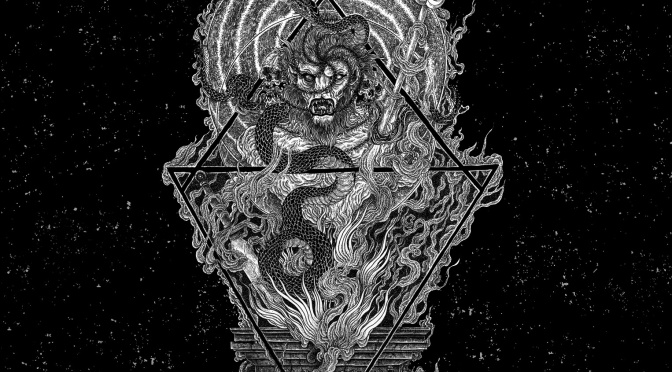 CVLT Nation debuts 'Scorn Coalescence' – 4-way split by Serpents Athirst, Genocide Shrines, Trepanation & Heresiarch